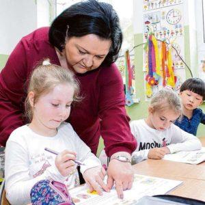 Private Sprach- und Musikschule in Slubice